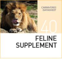 Добавка для кошачьих  Feline Supplement