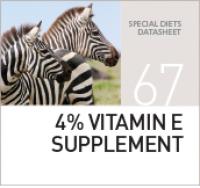 Специализированная кормовая добавка 4% VITAMIN E SUPPLEMENT